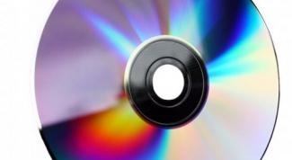 Как открыть CD