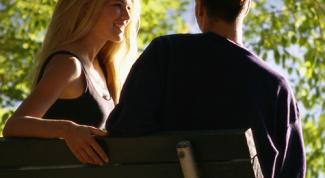 Как построить новые отношения