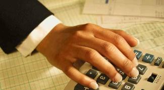Как заполнить налоговую декларацию с применением УСН