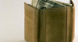 Как подарить кошелек