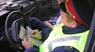 Как узнать штрафы в ГИБДД