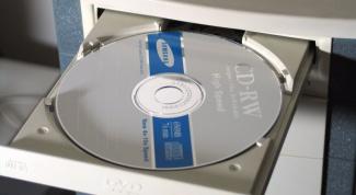Как вытащить из дисковода CD диск