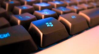 Как активировать Windows при помощи ключа
