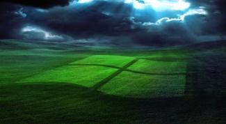 Как настроить удаленный доступ XP