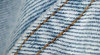 How to fix frayed jeans