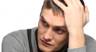 Как снять внутреннее напряжение