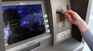 Как узнать о поступлении денег на счет