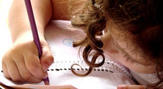 Как отправить ребёнка за границу учиться