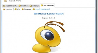 How to transfer WebMoney purse to purse