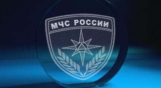 поступить в МЧС России