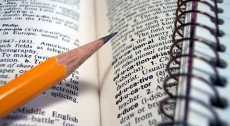 Как отсортировать слова в лексикографическом порядке