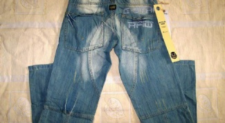 How to alter old jeans