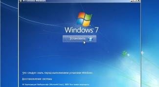 Как установить Windows с привода DVD