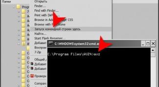 Как запустить приложение из командной строки