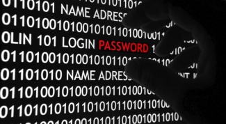 Как установить пароль на включение компьютера