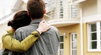 Как получить сертификат на жилье молодой семье