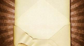 Как написать текст официального приглашения