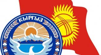 Как получить гражданство в Кыргызстане