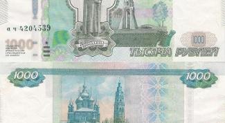 Как отличить подделку 1000 рублей