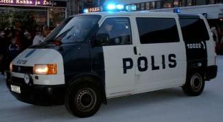 Как оплатить финский штраф