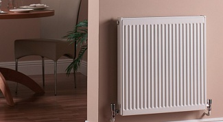 How to turn off Central heating