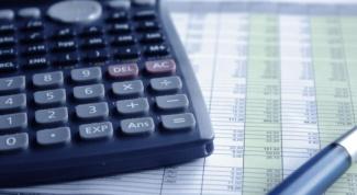 Как составить калькуляцию затрат