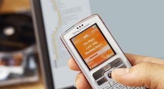 Как найти владельца мобильного телефона