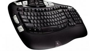 Как выбрать беспроводную клавиатуру
