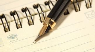 Как написать письмо в редакцию