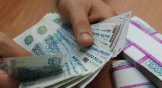 Как произвести расчет зарплаты