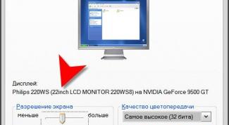 Как измерить диагональ монитора