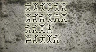 Как расшифровать криптограмму