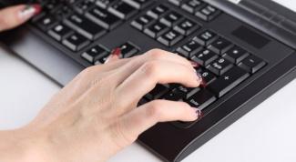 Как определить открыт файл или нет