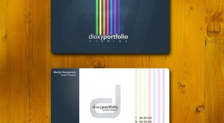 How to make a double-sided business card
