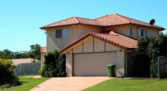 Как оформить кредит на жилье