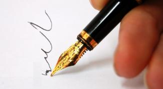 Как писать коллективную жалобу