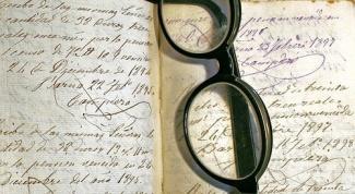 Как написать письмо заключенному