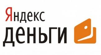 Как открыть кошелек на Яндекс.Деньги