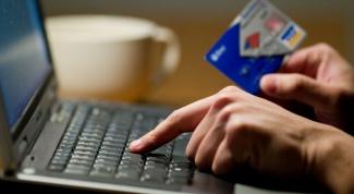 Как оплатить электронный билет