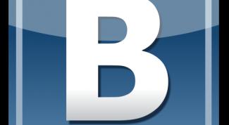 Как сделать аватар ВКонтакте больше