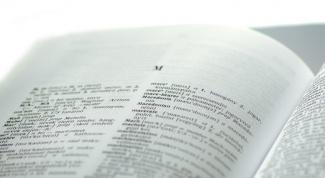 Как перевести текст в интернете