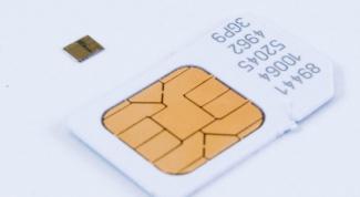 How to block a SIM card phone
