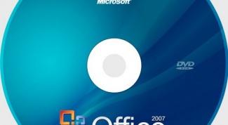 Как узнать ключ для Office 2007