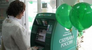 Как проверить свой лицевой счёт в Сбербанке