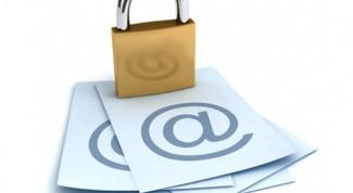 Как узнать пароль электронного адреса