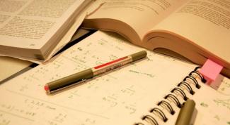 Как получить полное среднее образование
