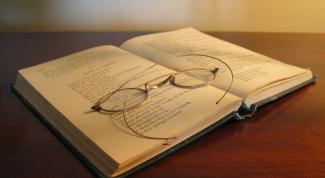 Как сделать анализ стиха