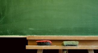 How to make a blackboard