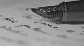 Как написать письмо в управу