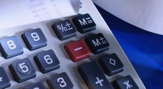 Как составить план бюджета